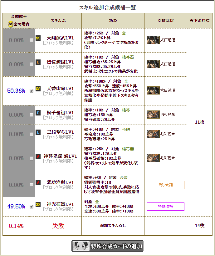 f:id:masaixa2019:20200101190528p:plain