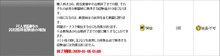 f:id:masaixa2019:20200104201316p:plain