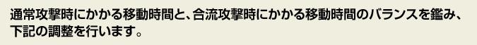 f:id:masaixa2019:20200108163146p:plain