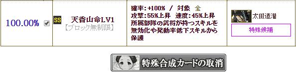 f:id:masaixa2019:20200121180042p:plain