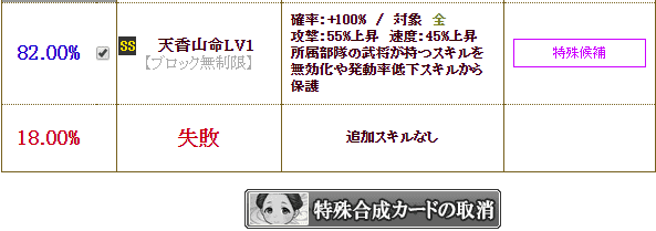 f:id:masaixa2019:20200121180355p:plain