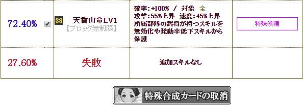 f:id:masaixa2019:20200121180636p:plain