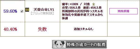 f:id:masaixa2019:20200121180743p:plain