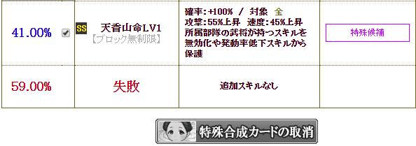 f:id:masaixa2019:20200121181449p:plain
