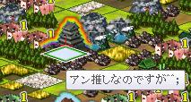 f:id:masaixa2019:20200123201540p:plain