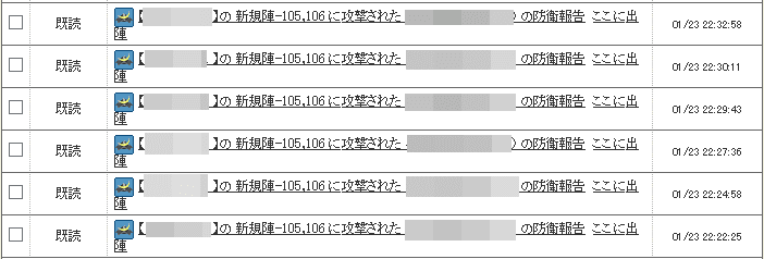 f:id:masaixa2019:20200124110513p:plain