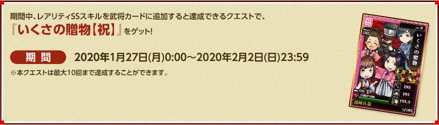 f:id:masaixa2019:20200127060611p:plain