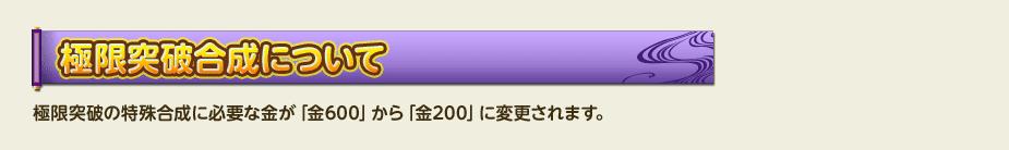 f:id:masaixa2019:20200128215924p:plain