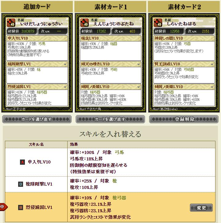 f:id:masaixa2019:20200129131441p:plain