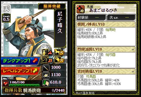 f:id:masaixa2019:20200129135820p:plain