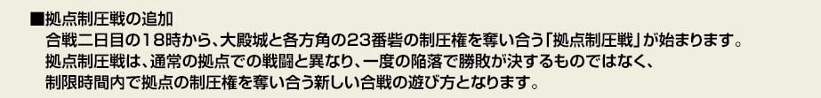 f:id:masaixa2019:20200201165315j:plain