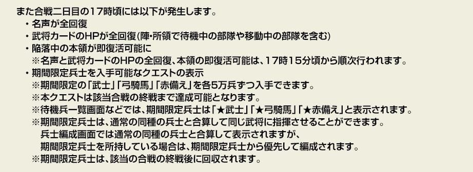 f:id:masaixa2019:20200201165458j:plain