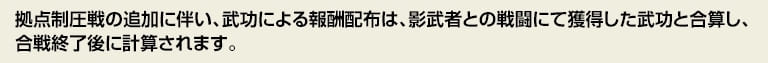 f:id:masaixa2019:20200201171452j:plain