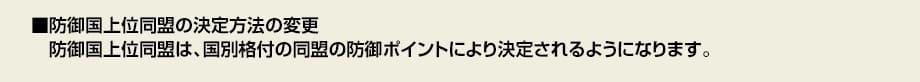 f:id:masaixa2019:20200201173318j:plain