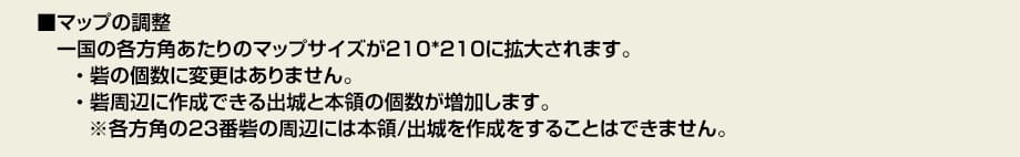 f:id:masaixa2019:20200201173433j:plain