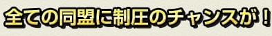 f:id:masaixa2019:20200201174620j:plain