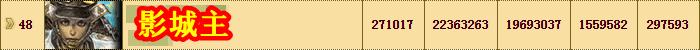 f:id:masaixa2019:20200204052704p:plain