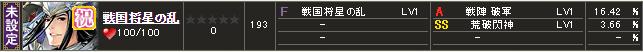 f:id:masaixa2019:20200204220325p:plain