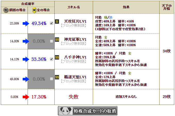 f:id:masaixa2019:20200206195135p:plain
