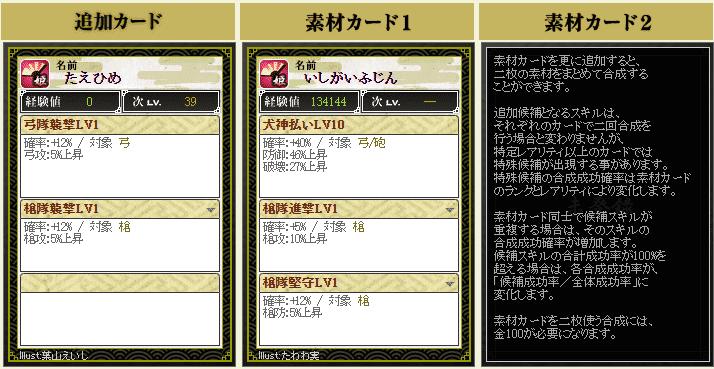 f:id:masaixa2019:20200207033325p:plain