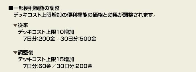 f:id:masaixa2019:20200208000233p:plain