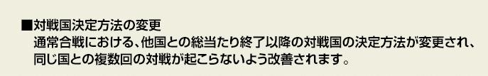 f:id:masaixa2019:20200208000256p:plain