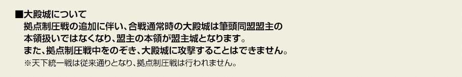 f:id:masaixa2019:20200212011136p:plain