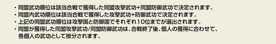 f:id:masaixa2019:20200212011328p:plain