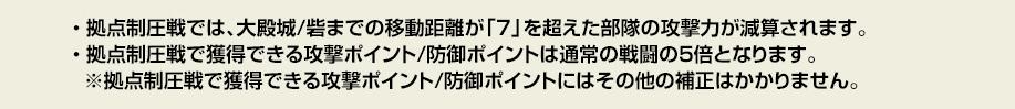 f:id:masaixa2019:20200212011552p:plain