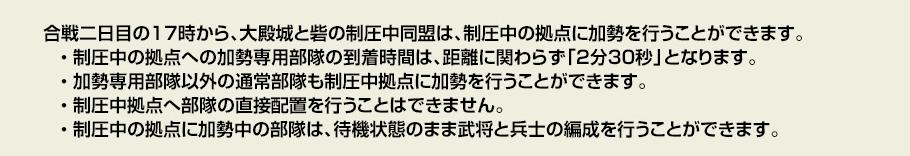 f:id:masaixa2019:20200212011803p:plain