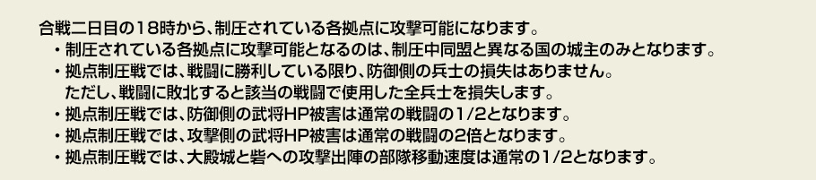 f:id:masaixa2019:20200212011812p:plain