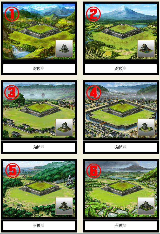 f:id:masaixa2019:20200213004140p:plain