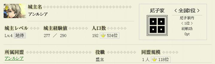 f:id:masaixa2019:20200216151633p:plain