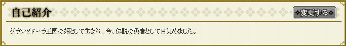 f:id:masaixa2019:20200216151823p:plain