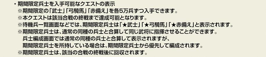 f:id:masaixa2019:20200216151942p:plain