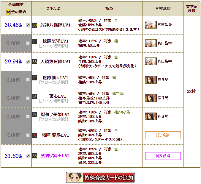 f:id:masaixa2019:20200217080531p:plain