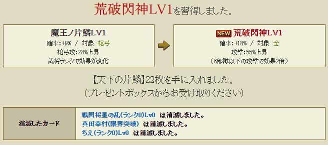 f:id:masaixa2019:20200217081256p:plain