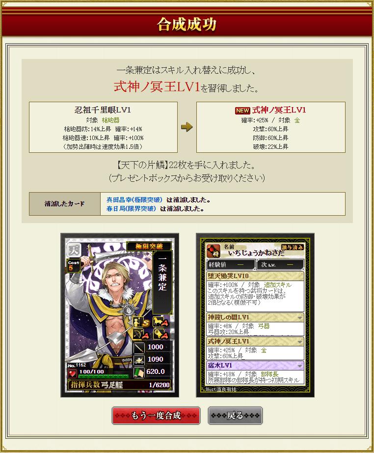 f:id:masaixa2019:20200217153620p:plain
