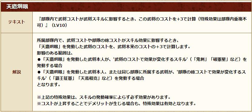 f:id:masaixa2019:20200218145455p:plain