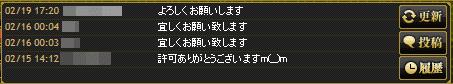 f:id:masaixa2019:20200219180601p:plain