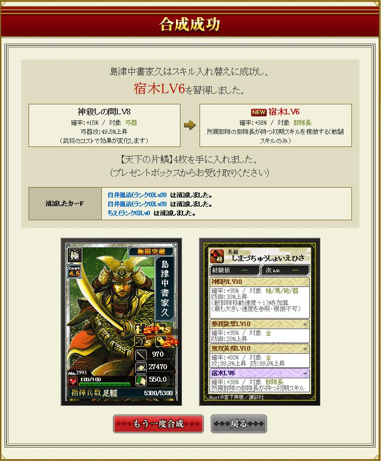 f:id:masaixa2019:20200222054730p:plain