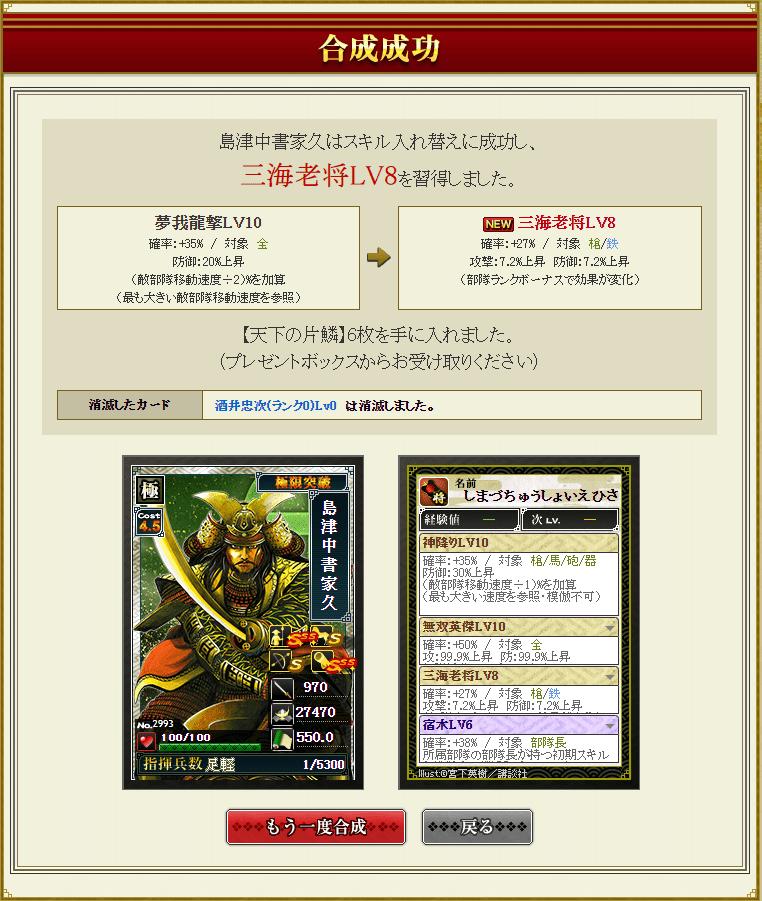 f:id:masaixa2019:20200222055826p:plain