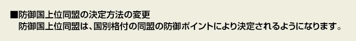 f:id:masaixa2019:20200227022429p:plain