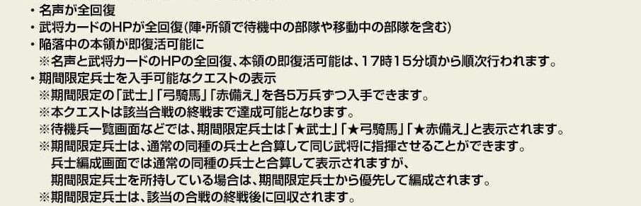 f:id:masaixa2019:20200229133217j:plain
