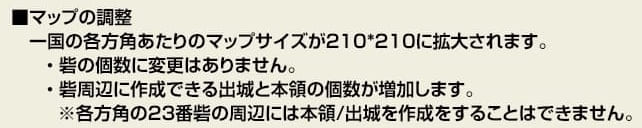 f:id:masaixa2019:20200229133427j:plain