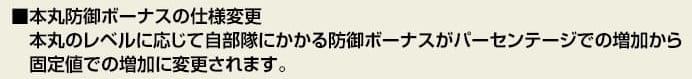 f:id:masaixa2019:20200229133442j:plain