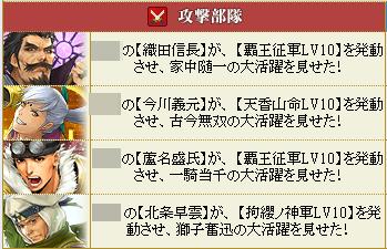 f:id:masaixa2019:20200301030513p:plain