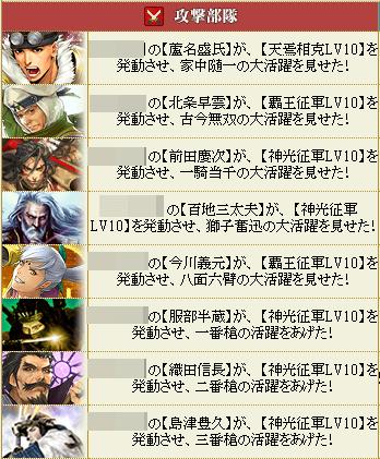 f:id:masaixa2019:20200301030728p:plain
