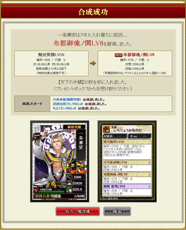 f:id:masaixa2019:20200301162843p:plain