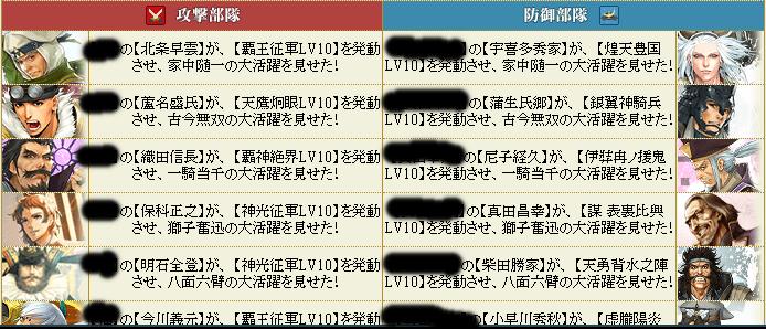 f:id:masaixa2019:20200304023631p:plain